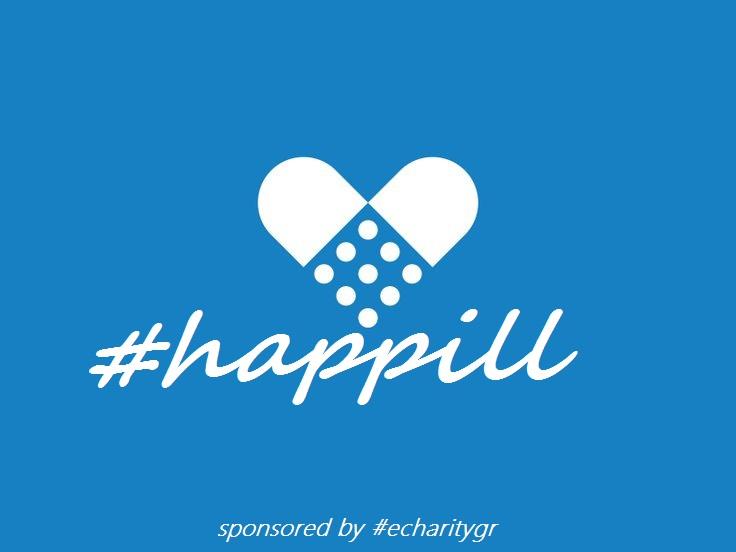 Happill: Φάρμακα για το ΚΙΑΛΛΗ του Δήμου Θέρμης