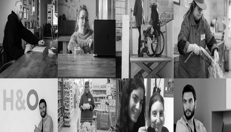 Career Fair:4all / Καριέρα για Άτομα με Αναπηρία στην Τεχνόπολη