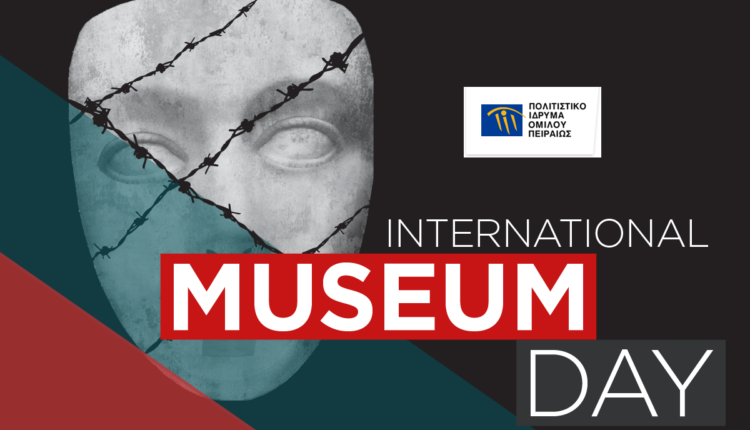 Tο Πολιτιστικό Ίδρυμα Ομίλου Πειραιώς γιορτάζει την Διεθνή Ημέρα Μουσείων σε όλη την Ελλάδα