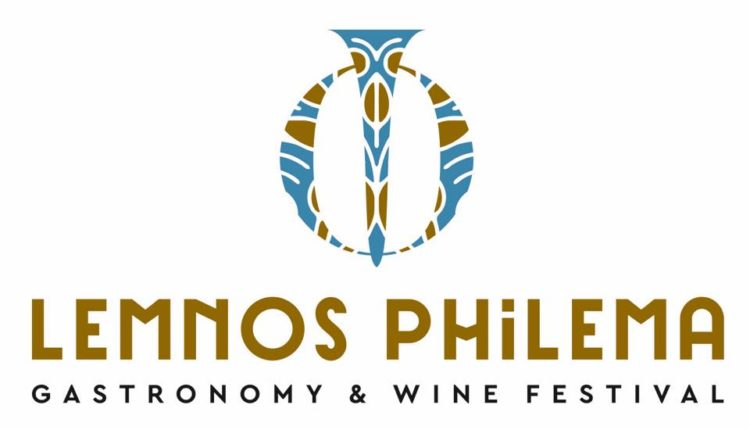 Lemnos Philema: Φεστιβάλ Γαστρονομίας και οίνου