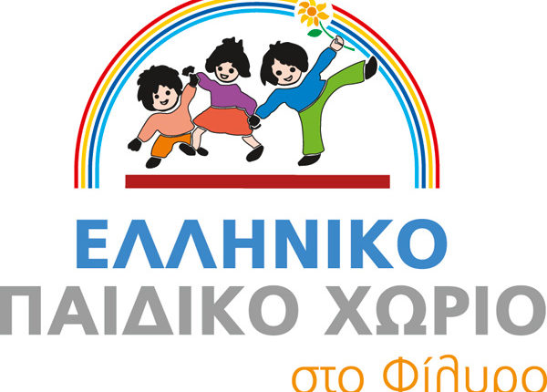 15.000€ ΕΝΦΙΑ για το Ελληνικό Παιδικό Χωριό