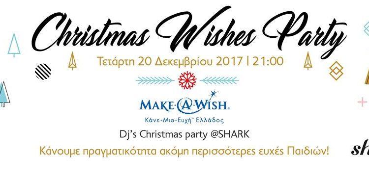 Christmas Wishes Party…with 9 DJ's, για το Kάνε μια Ευχή Ελλάδος!